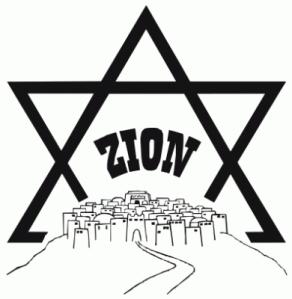 zionlogo