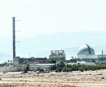 israel-nuclear-plant