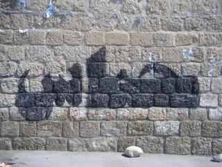 Graffiti 'Hamas' na Zachodnim Brzegu